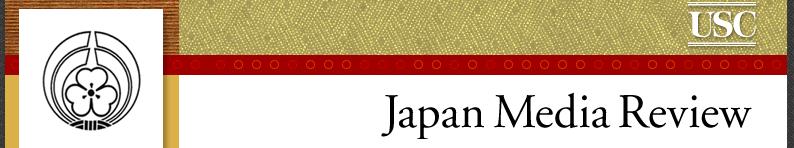 Japan Media Research at USC
